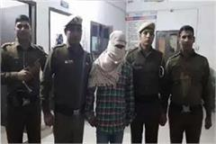 mewat accused escaped from police custody arrested from nuh bus stand