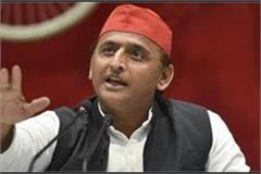 bjp s corruption not to pay election expenses akhilesh