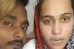 bareilly couple made the video viral saying