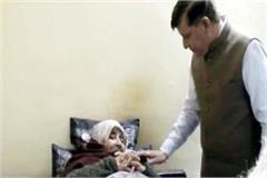 rajender rana met from elderly rajdei