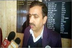 pollution control board and ambuja company accused of collusion