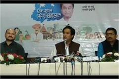 cabinet minister jayawardhan singh praised cm