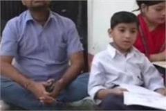 school s dictatorship on children s day rti scheme excluded innocent