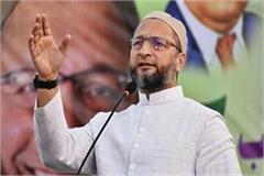 complaint aimim president owaisi making inflammatory speech ayodhya case