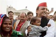 on completion of three years of demonetisation akhilesh s pc