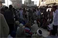 jam demanded in vegetable market to demand action on the agent
