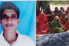mainpuri awara bull crushed farmer died on the spot