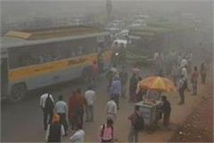 pollution prevented old corporation buses from going to delhi