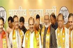 bjp mlc umesh dwivedi and ajay singh joined bjp in up legislative council