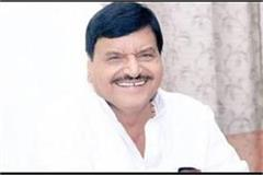 may alliance with sp but not merge with it shivpal
