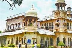 professor sanjay kumar of urdu department became an example