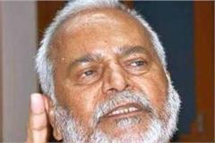 hearing of the case on december 13 against chinmayanand in the