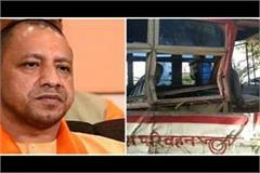 10 people killed in bus accident in banda road cm yogi mourns