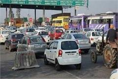 toll plazas across the country will be cashless from december 1
