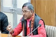 big disclosure of senior journalist of assam