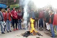 youth congress protest in solan