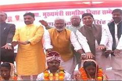 431 couples got married under marriage conference in presence of bjp state