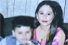 woman brutally murdered in amritsar accused in cctv