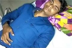 teacher beaten student brutally in the name of discipline condition critical