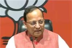 rajya sabha by election bjp made arun singh candidate from up