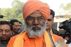 sakshi maharaj warns owaisi  do not talk of betrayal on