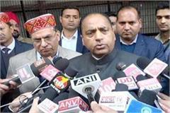 big statement of cm on gudiya case