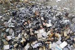 burning consignment of medicines found in sundernagar