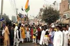 birthday celebrated with the tricolor of the prophet of islam