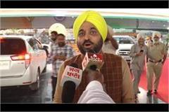 know what bhagwant mann said after visit shri kartarpur sahib