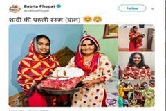 babita phogat vivek suhag wedding photos