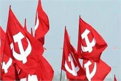 cpi will agitate on various issues including ayodhya throughout