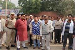 jind haryana bjp mlas anger erupted over the attitude of doctors
