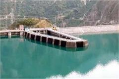 kol dam displaced