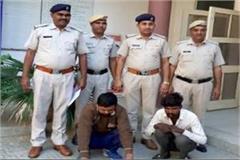 udta haryana two drug smugglers arrested with 21 kg 200 gm of ganja