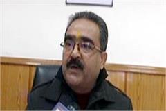 minister vikram thakur in shimla