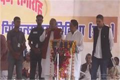 cm kamal nath inaugurates 350 bed district hospital in vidisha