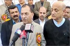 education minister suresh bhardawaj