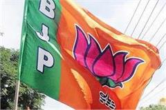 bjp s vote graph dropped by 22 per cent