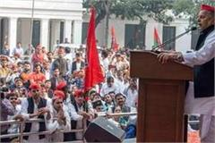 on his 81st birthday mulayam said celebrate the birthday of the poor