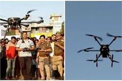 meerut police inspects security with drone camera before ayodhya verdict