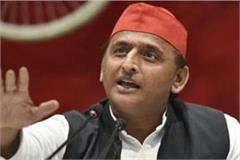 akhilesh yadav announced the names of sp district heads of 15