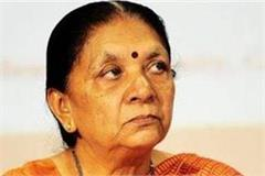 anandiben says it is necessary to imbibe qualities like morality