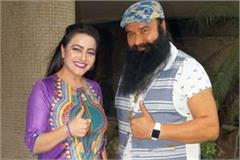chances of meeting honeypreet with ram rahim increased