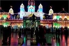 celebrate the 550th prakash parv of shri guru nanak dev