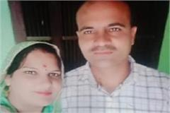 husband and wife shot in rohtak husband dies
