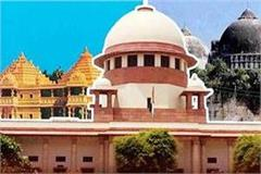 ayodhya case government instructed mp ministers to remain in their