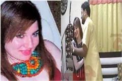 laxmikant s video shweta viral call shivraj crook wife horrific corruption