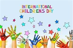 international children s day many programs organized child protection damoh