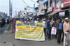 guest teachers staged a protest in unique way demanding permanent job