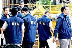 tarntaran blast nia detained 6 including 2 terrorists